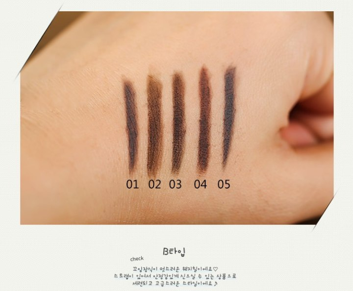 Design My Eyebrow - 5 Colors 7