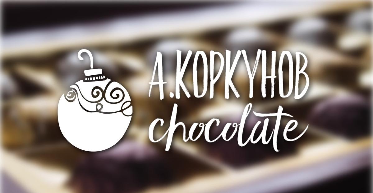 A.KOPKYHOB (Korkunov)